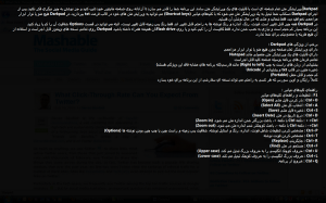 darkpad-screenshot