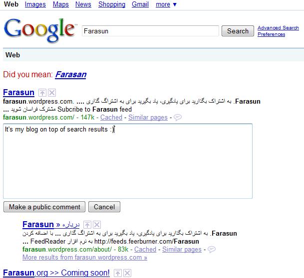 google-searchwiki-feature
