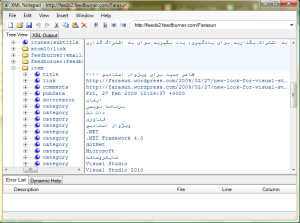 XML Notepad 2007