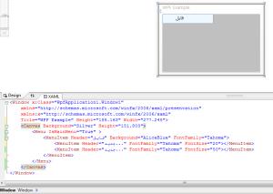 مثالی از WPF