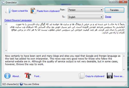 granslator-screenshot