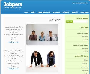 jobpers